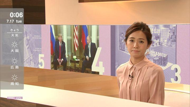 2018年07月16日椿原慶子の画像11枚目