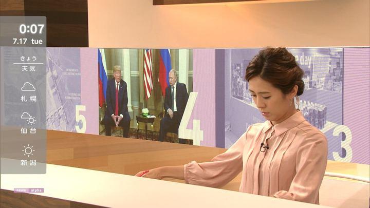2018年07月16日椿原慶子の画像12枚目