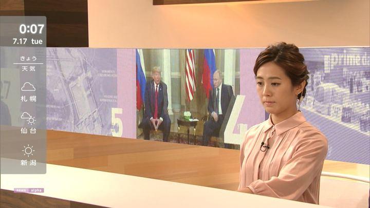 2018年07月16日椿原慶子の画像13枚目