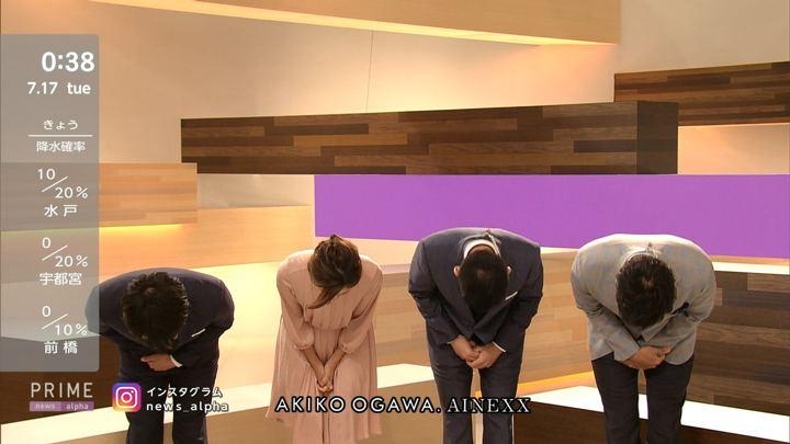 2018年07月16日椿原慶子の画像19枚目