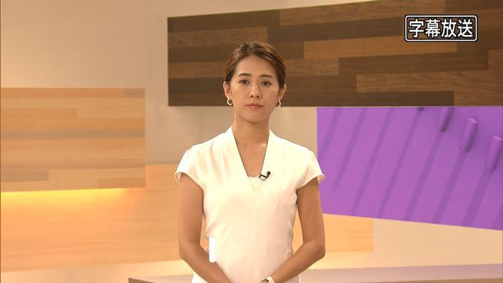 2018年07月17日椿原慶子の画像02枚目