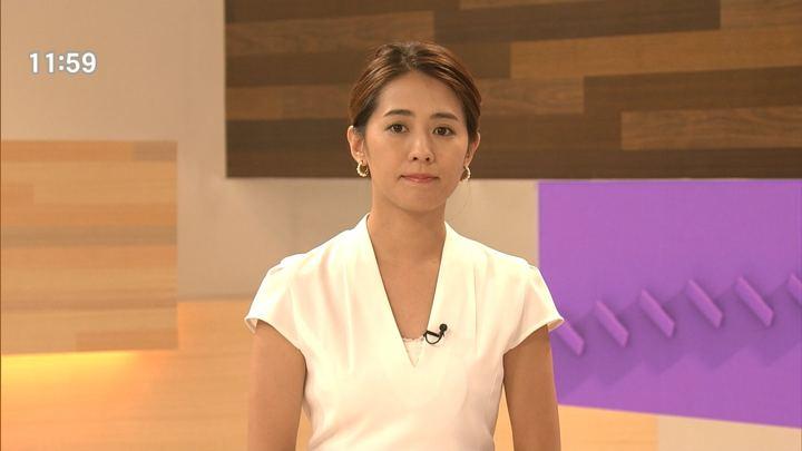 2018年07月17日椿原慶子の画像04枚目