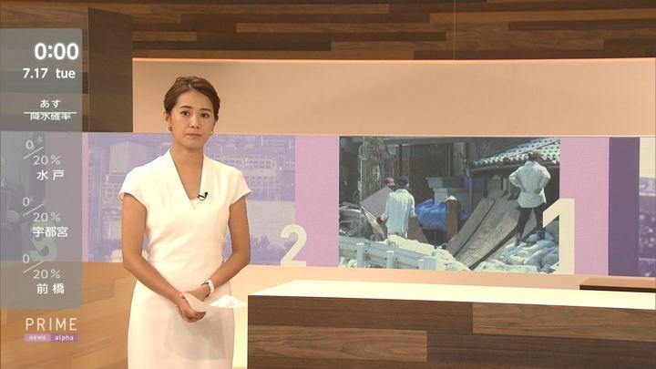 2018年07月17日椿原慶子の画像07枚目