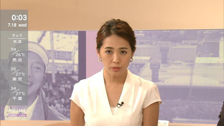 2018年07月17日椿原慶子の画像08枚目