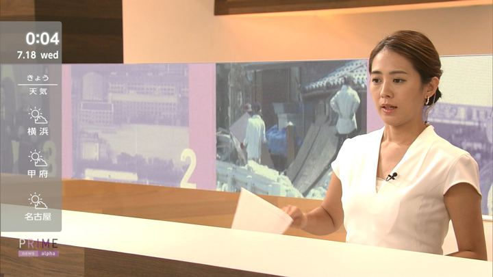 2018年07月17日椿原慶子の画像09枚目