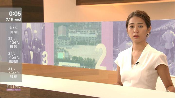 2018年07月17日椿原慶子の画像11枚目