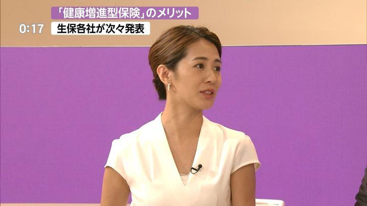 2018年07月17日椿原慶子の画像16枚目