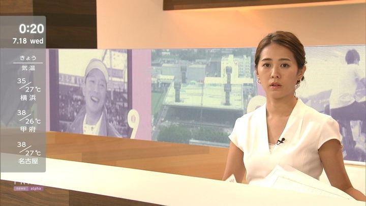 2018年07月17日椿原慶子の画像18枚目