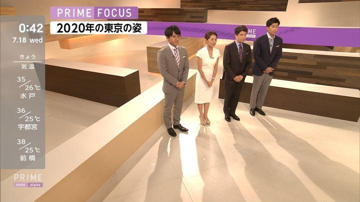 2018年07月17日椿原慶子の画像22枚目