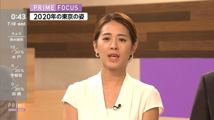 2018年07月17日椿原慶子の画像25枚目
