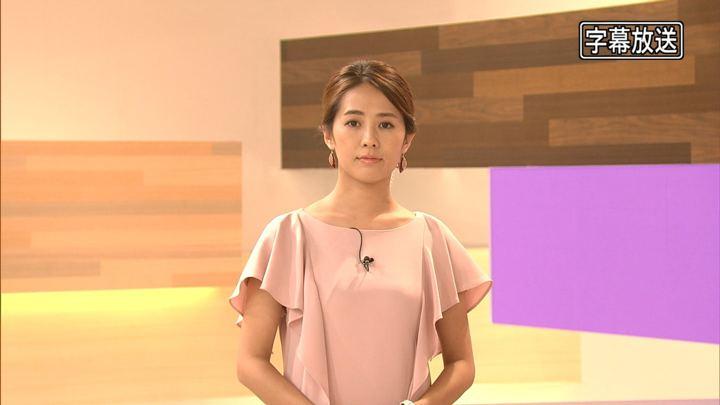 2018年07月18日椿原慶子の画像02枚目