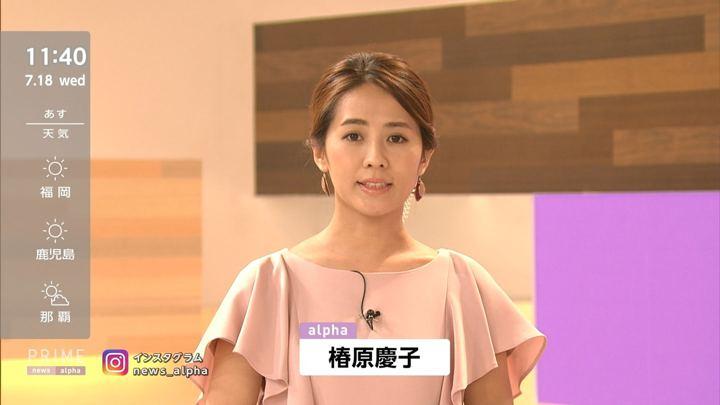 2018年07月18日椿原慶子の画像03枚目