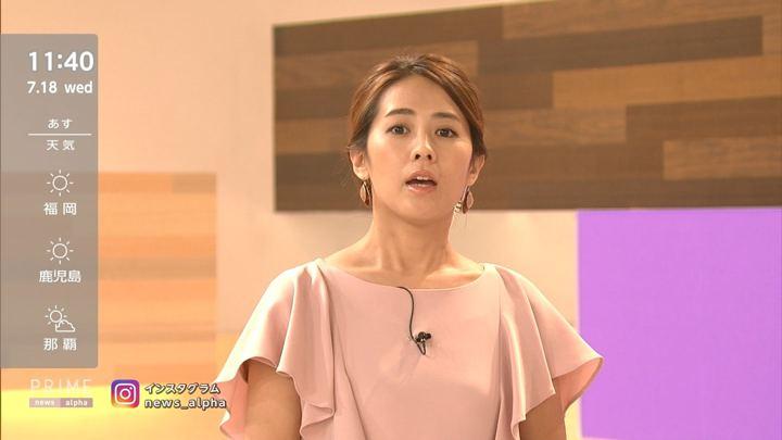 2018年07月18日椿原慶子の画像04枚目