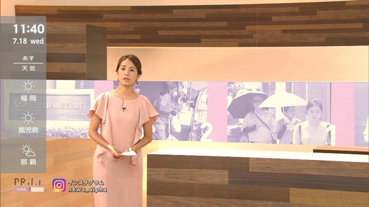 2018年07月18日椿原慶子の画像06枚目