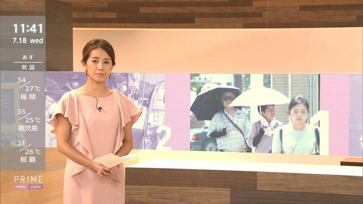 2018年07月18日椿原慶子の画像07枚目