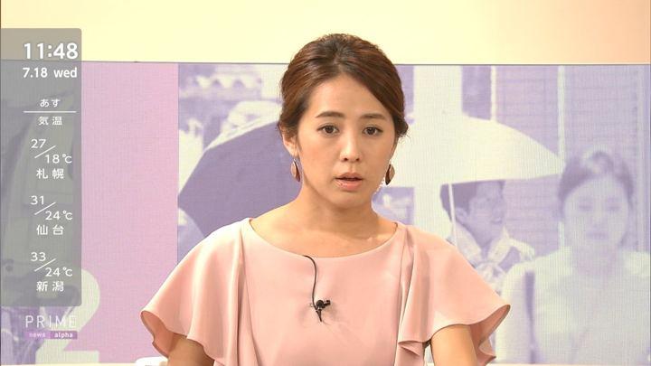 2018年07月18日椿原慶子の画像09枚目