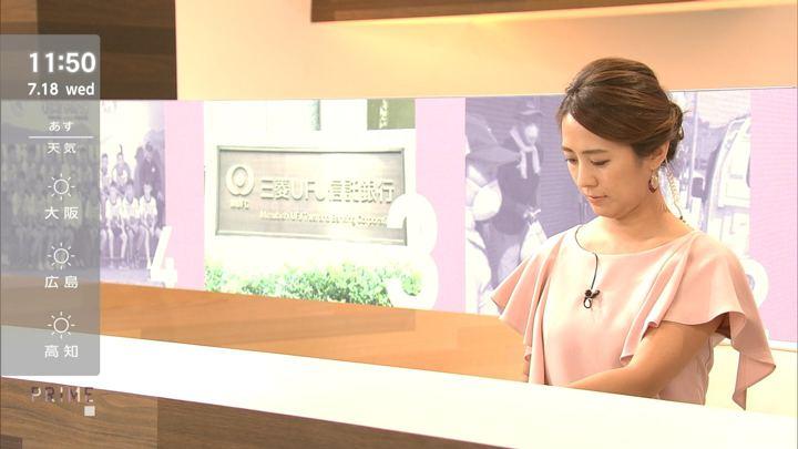 2018年07月18日椿原慶子の画像10枚目