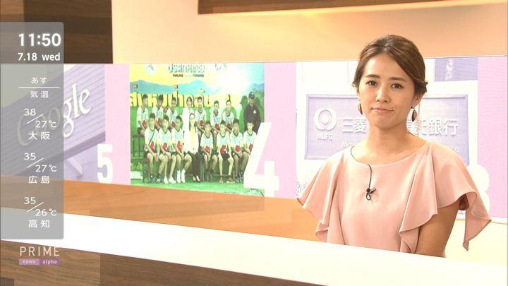 2018年07月18日椿原慶子の画像11枚目