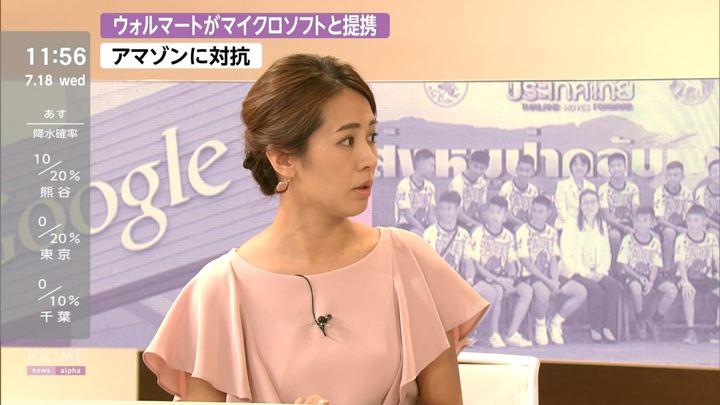 2018年07月18日椿原慶子の画像12枚目