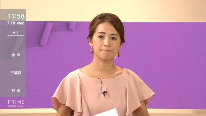 2018年07月18日椿原慶子の画像14枚目