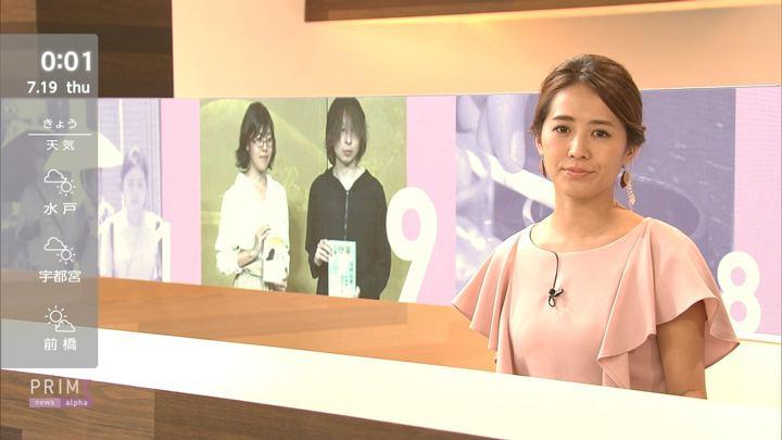 2018年07月18日椿原慶子の画像15枚目