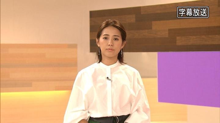 2018年07月19日椿原慶子の画像02枚目