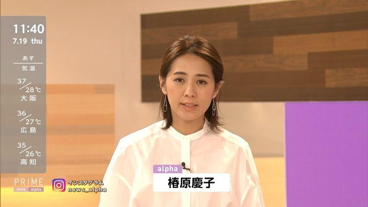 2018年07月19日椿原慶子の画像03枚目