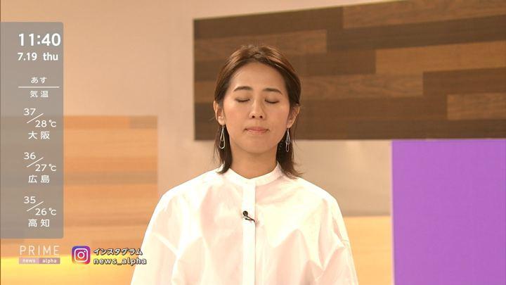 2018年07月19日椿原慶子の画像05枚目