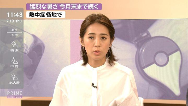 2018年07月19日椿原慶子の画像08枚目