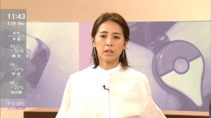 2018年07月19日椿原慶子の画像09枚目