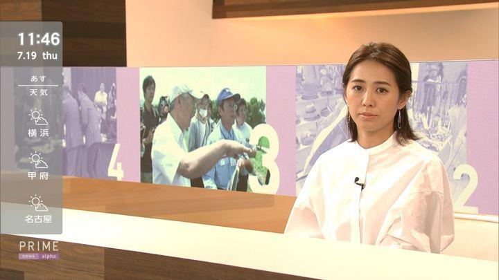 2018年07月19日椿原慶子の画像10枚目