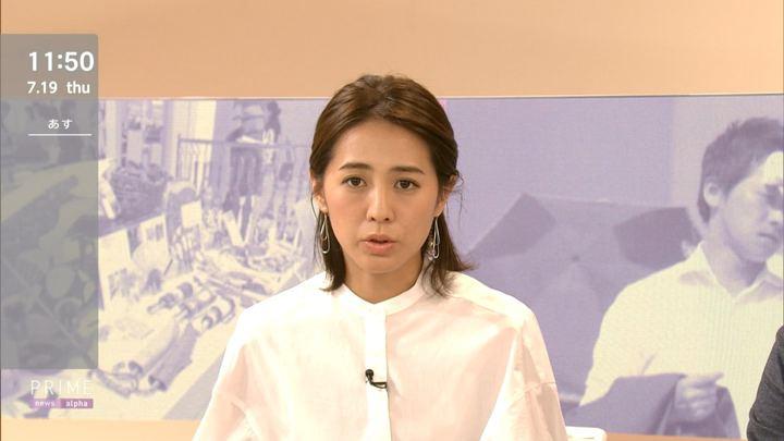 2018年07月19日椿原慶子の画像11枚目