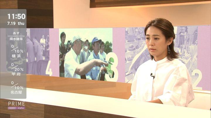 2018年07月19日椿原慶子の画像12枚目