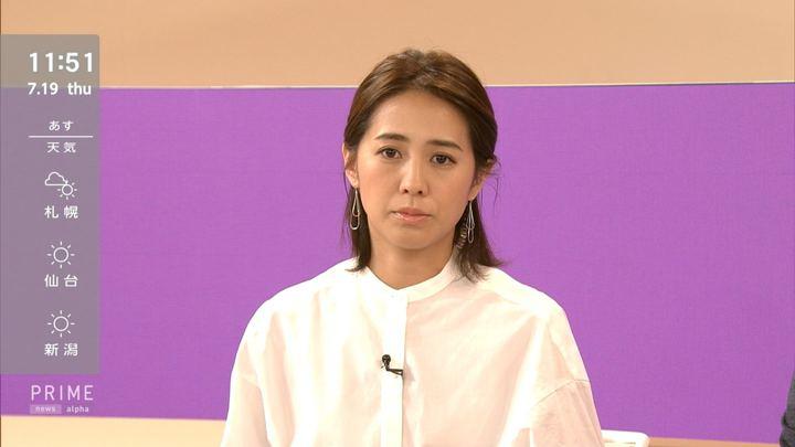 2018年07月19日椿原慶子の画像13枚目