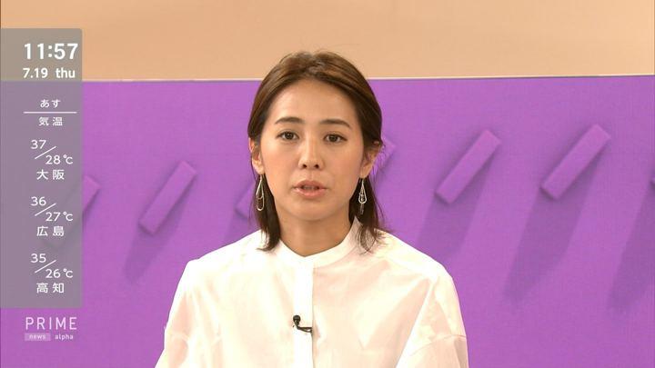2018年07月19日椿原慶子の画像14枚目