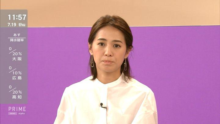 2018年07月19日椿原慶子の画像15枚目