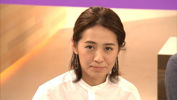 2018年07月19日椿原慶子の画像21枚目