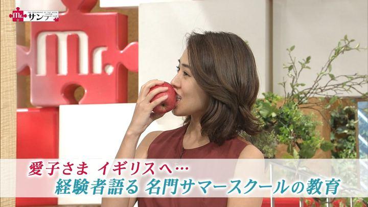 2018年07月22日椿原慶子の画像10枚目
