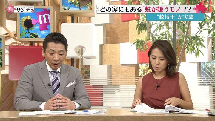 2018年07月22日椿原慶子の画像17枚目
