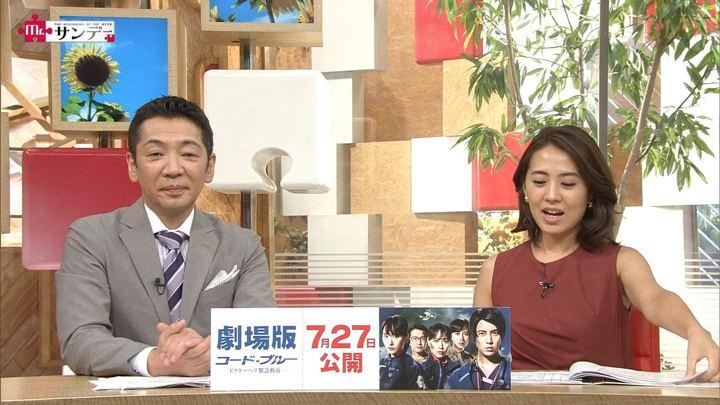 2018年07月22日椿原慶子の画像21枚目
