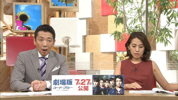2018年07月22日椿原慶子の画像22枚目