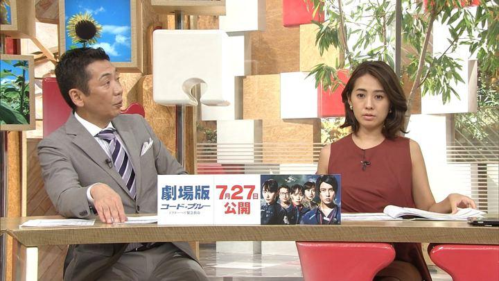 2018年07月22日椿原慶子の画像25枚目
