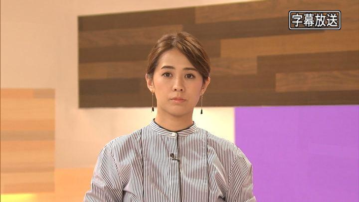 2018年07月23日椿原慶子の画像02枚目