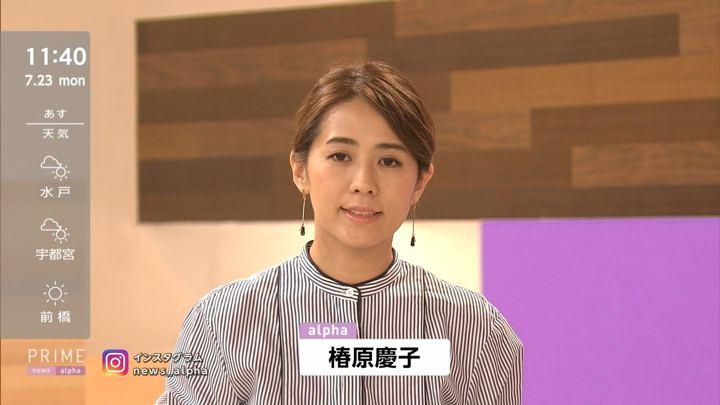 2018年07月23日椿原慶子の画像03枚目