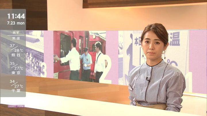 2018年07月23日椿原慶子の画像06枚目