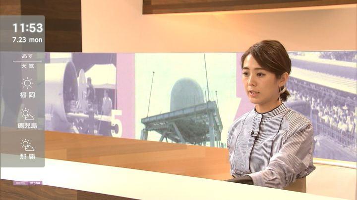 2018年07月23日椿原慶子の画像08枚目