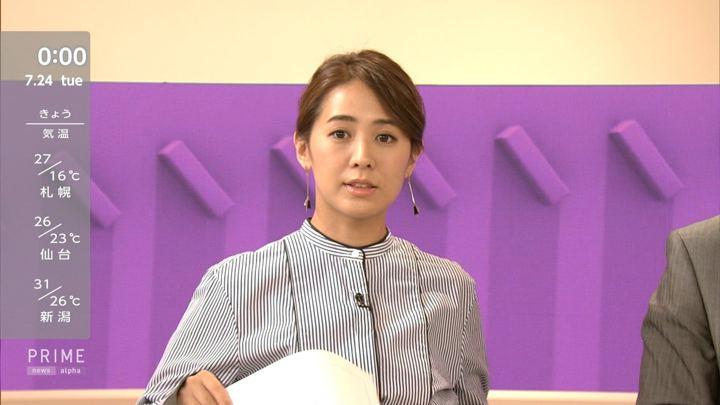 2018年07月23日椿原慶子の画像10枚目