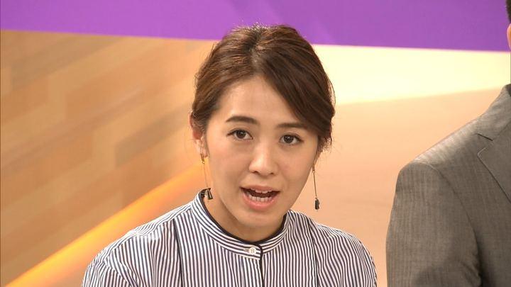 2018年07月23日椿原慶子の画像16枚目