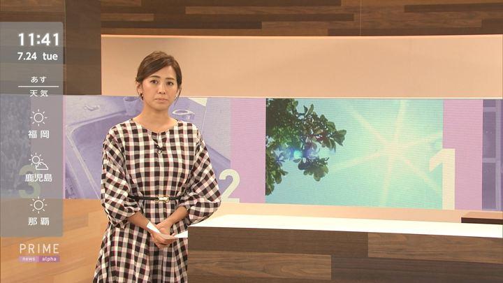 2018年07月24日椿原慶子の画像04枚目
