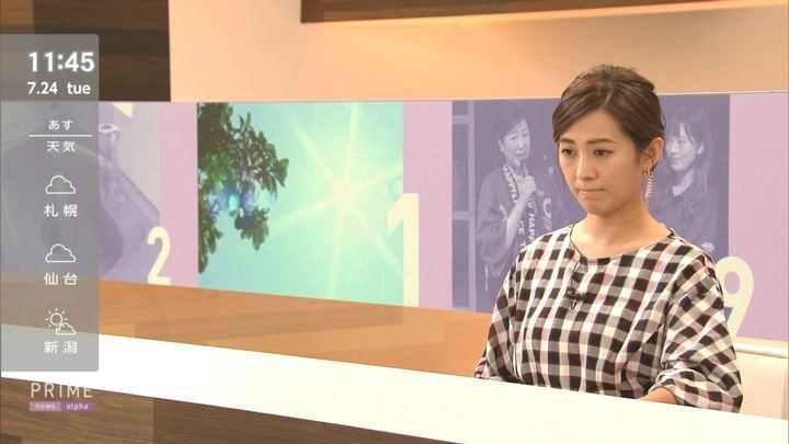 2018年07月24日椿原慶子の画像05枚目
